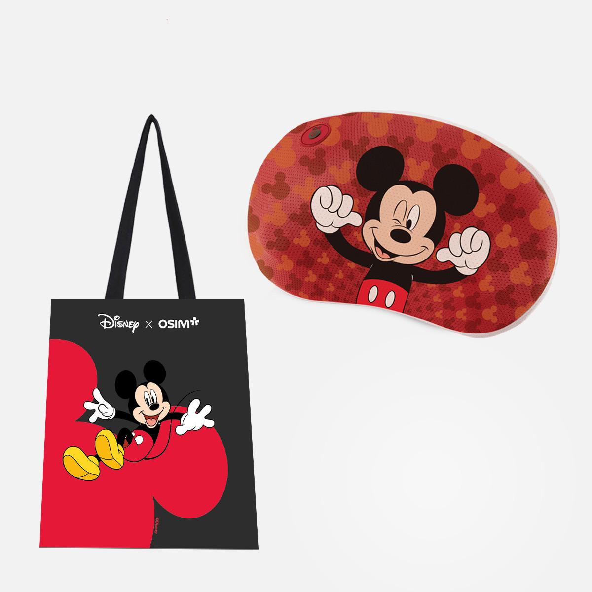 uCozy X Disney + FREE Tote Bag