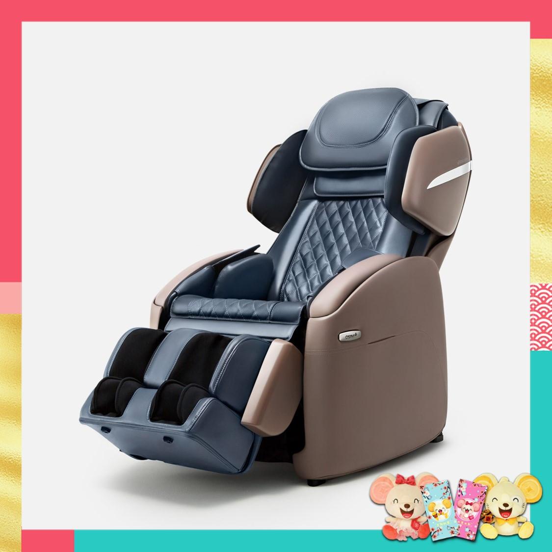 uNano Series Massage Chair
