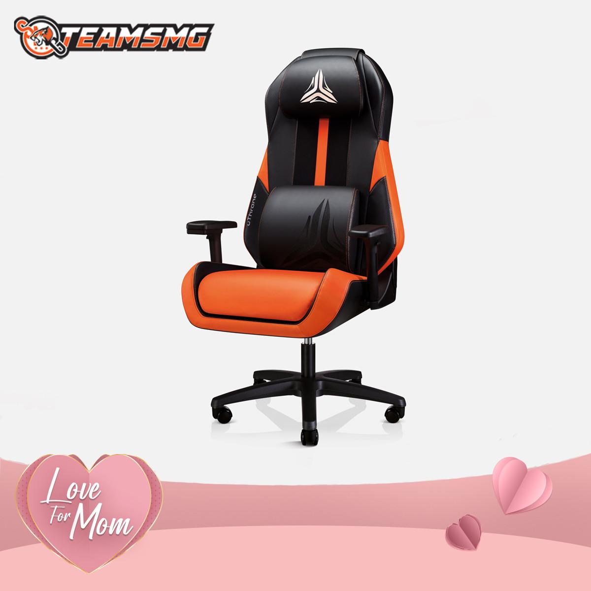 uThrone Gaming Massage Chair
