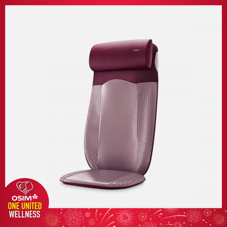 uJolly 2 Back Massager (Earliest Delivery for Purple uJolly 2: End Aug)