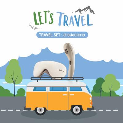 Travel set สายผ่อนคลาย uPamper Mini + uMask