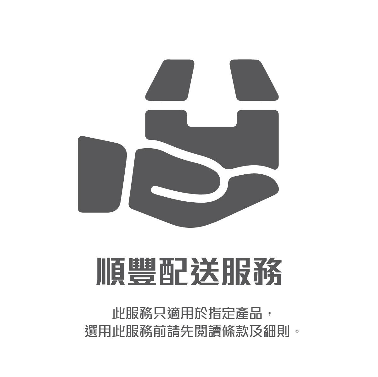 香港順豐自取服務