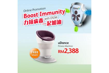 uDance Fitness Machine - Pre Order Deposit